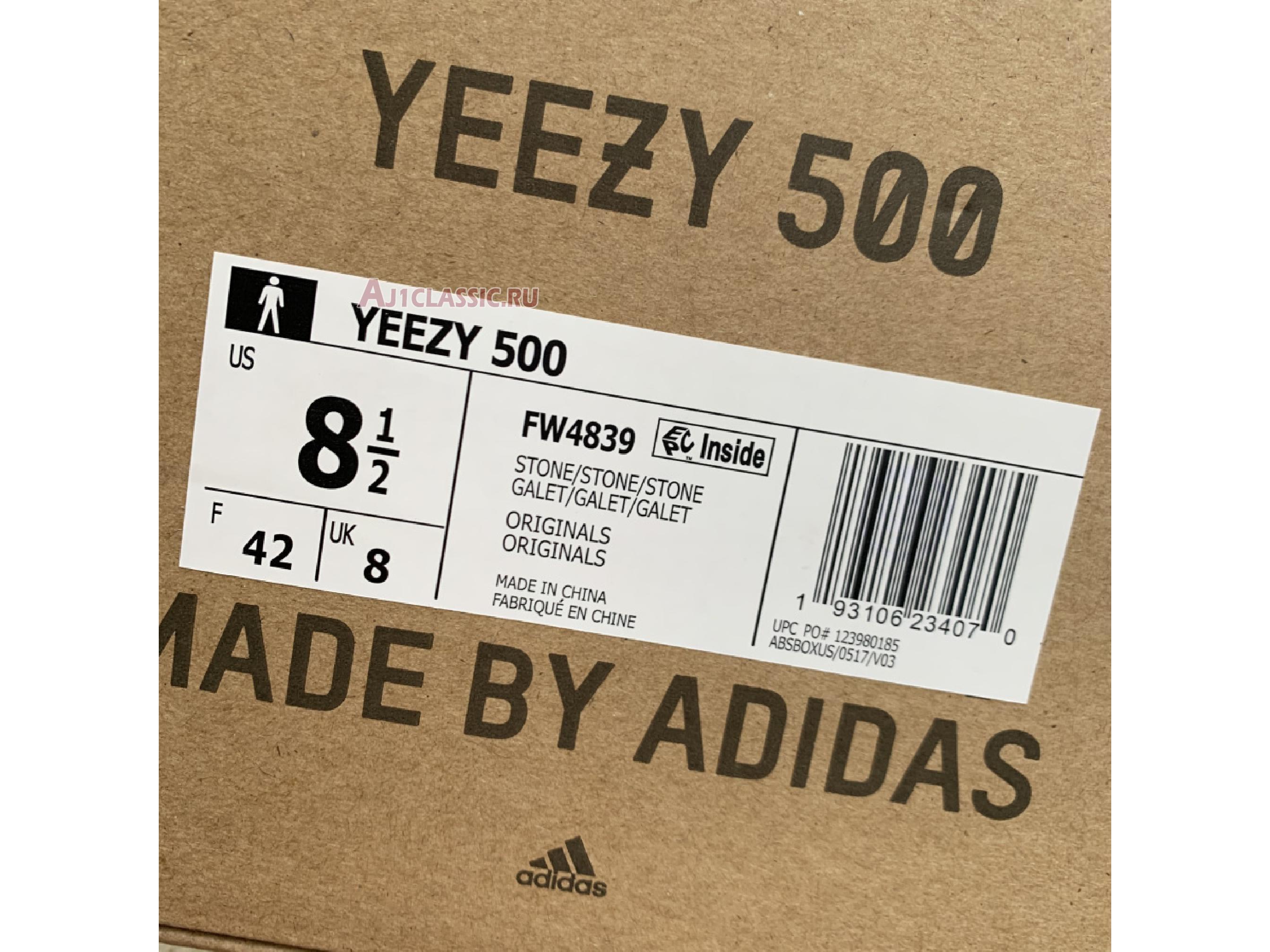 "Adidas Yeezy 500 ""Stone"" FW4839"