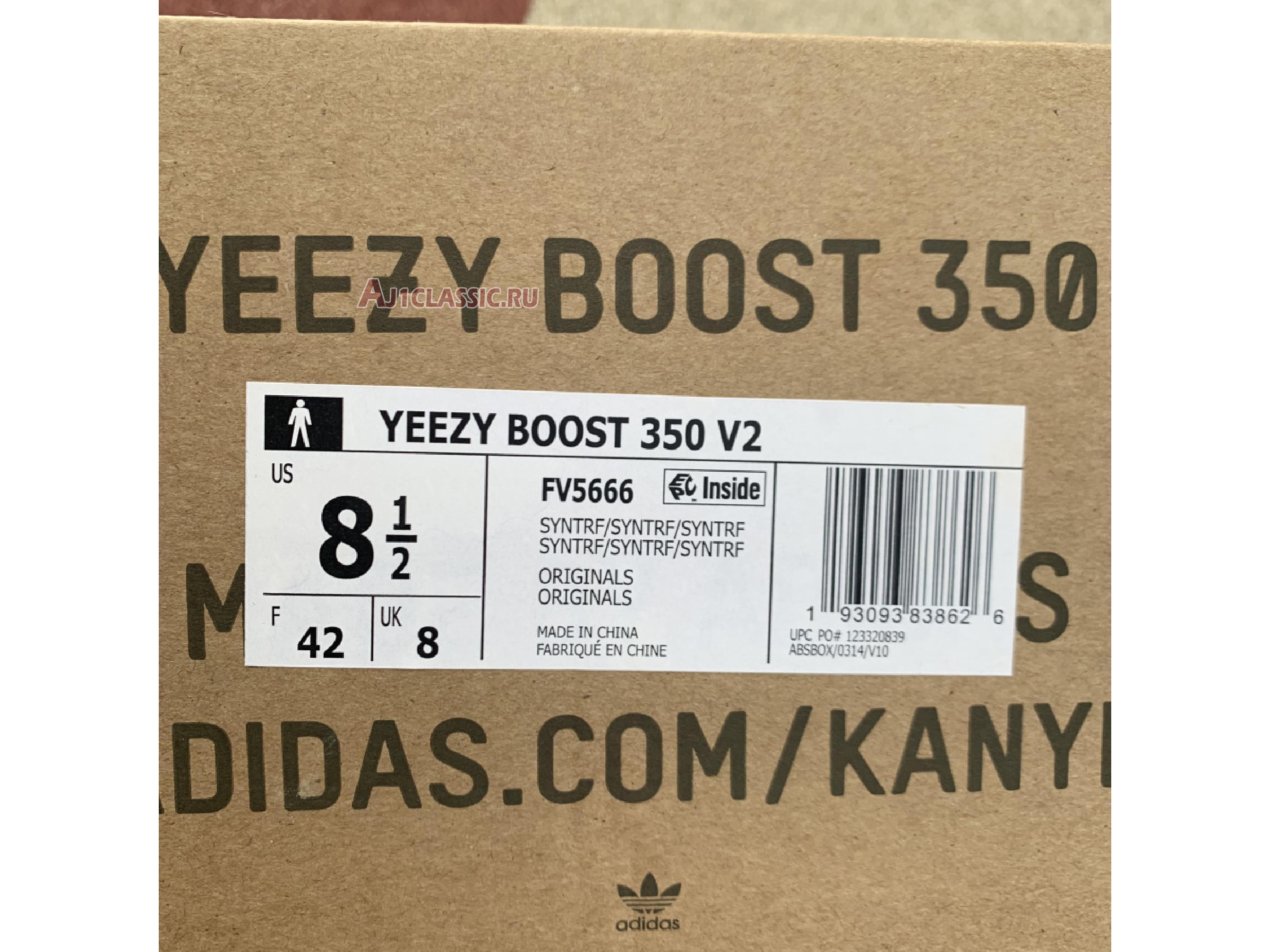 "Adidas Yeezy Boost 350 V2 ""Synth Reflective"" FV5666"