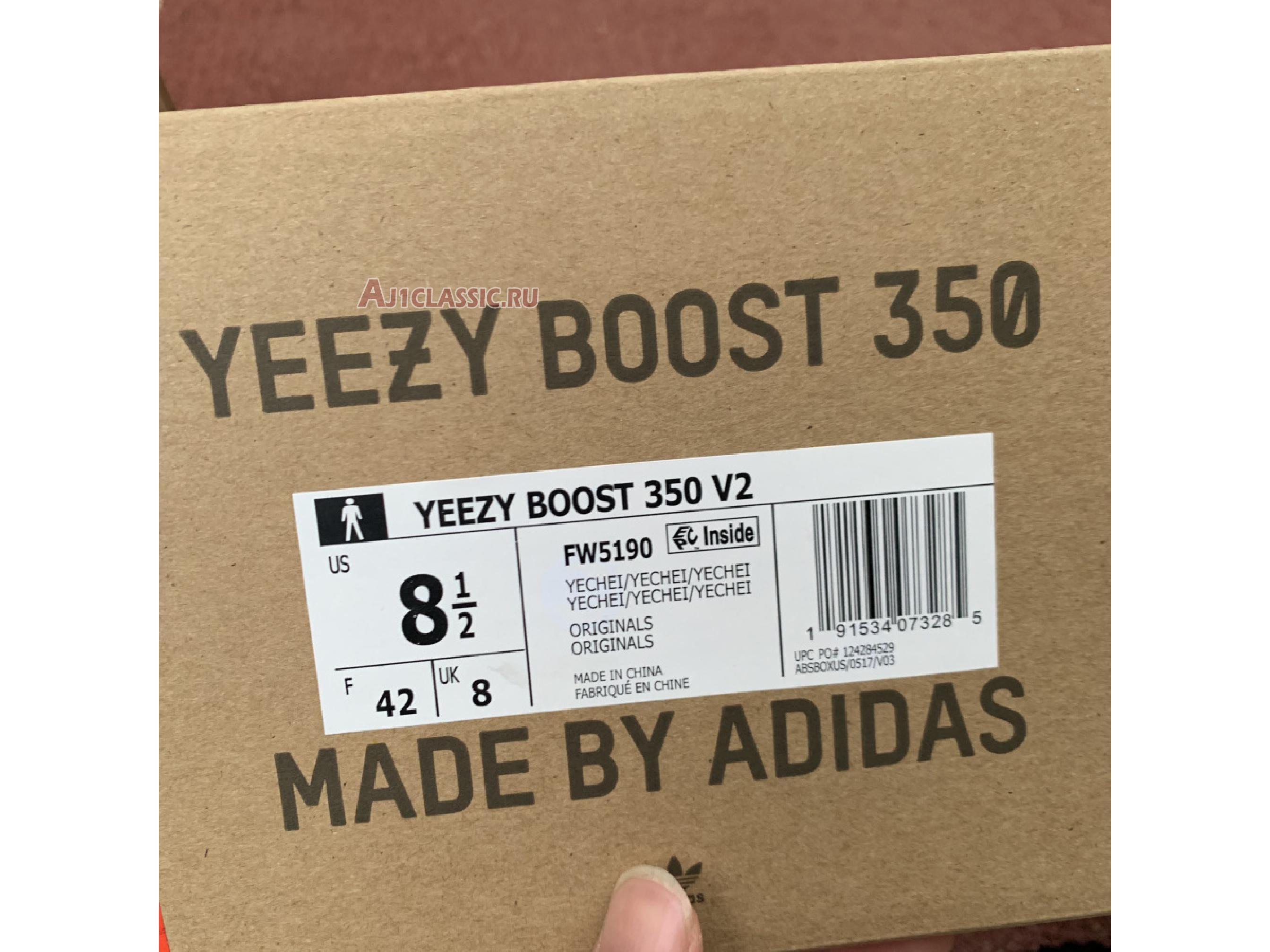 "Adidas Yeezy Boost 350 V2 ""Yecheil Non-Reflective"" FW5190"