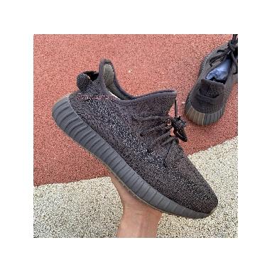 Adidas Yeezy Boost 350 V2 Cinder Reflective FY4176 Cinder/Cinder/Cinder Sneakers