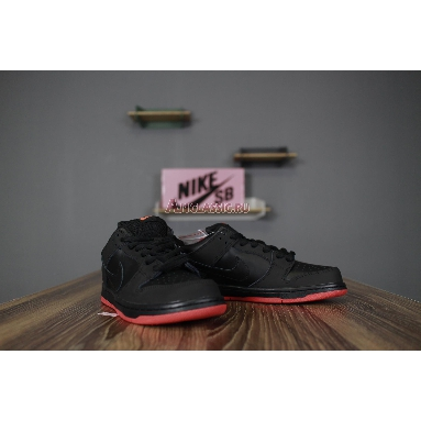 Nike Jeff Staple x Dunk Low Pro SB Black Pigeon 883232-008 Black/Black-Sienna Sneakers