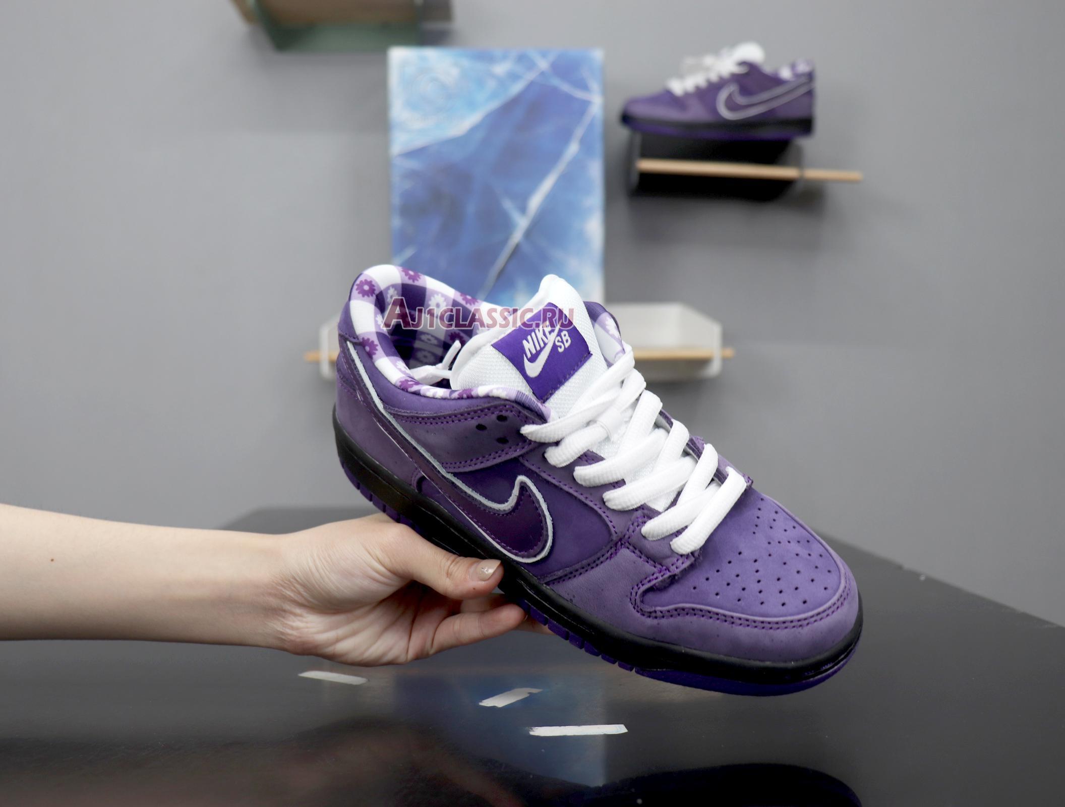 "Nike Concepts x Dunk Low SB ""Purple Lobster"" BV1310-555"