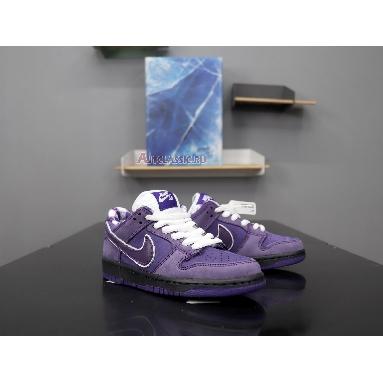 Nike Concepts x Dunk Low SB Purple Lobster BV1310-555 Voltage Purple/Court Purple-Voltage Purple Sneakers