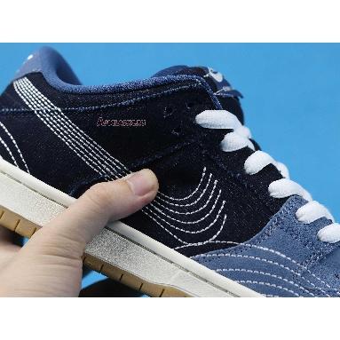 Nike Dunk Low Pro PRM SB Sashiko Pack CV0316-400 Mystic Navy/Mystic Navy/Gum Light Brown Sneakers