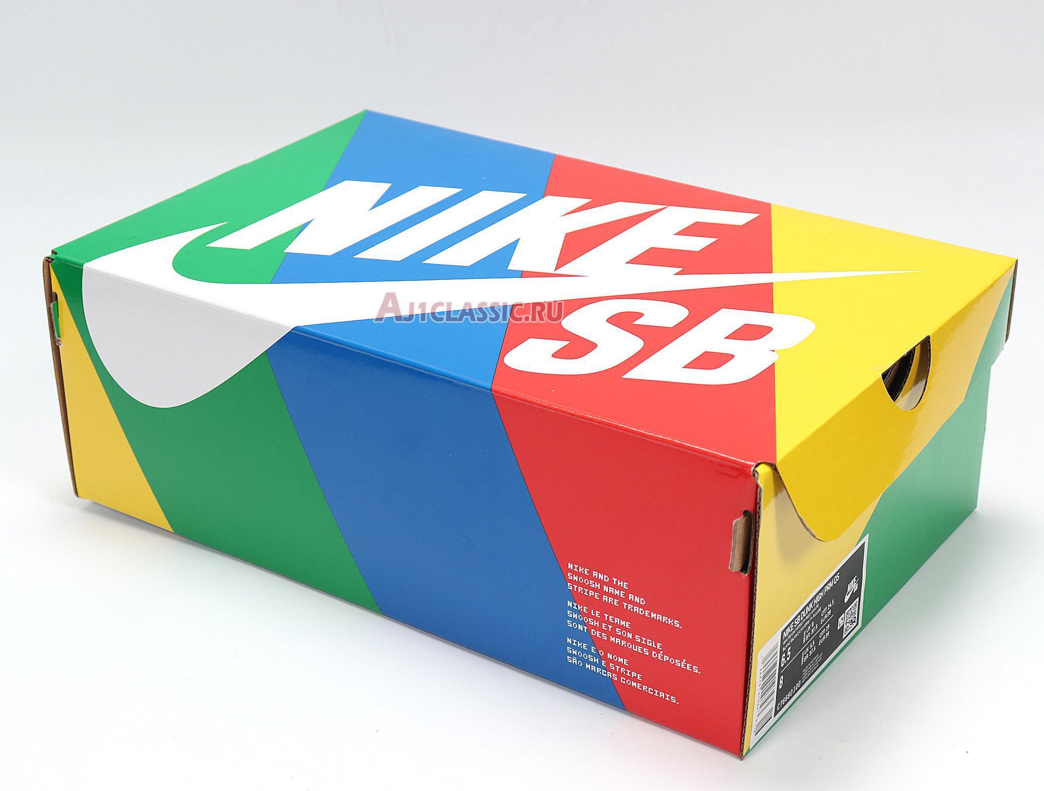 "Nike Paul Rodriguez x Dunk High Premium SB ""Mexican Boxing"" CT6680-100"