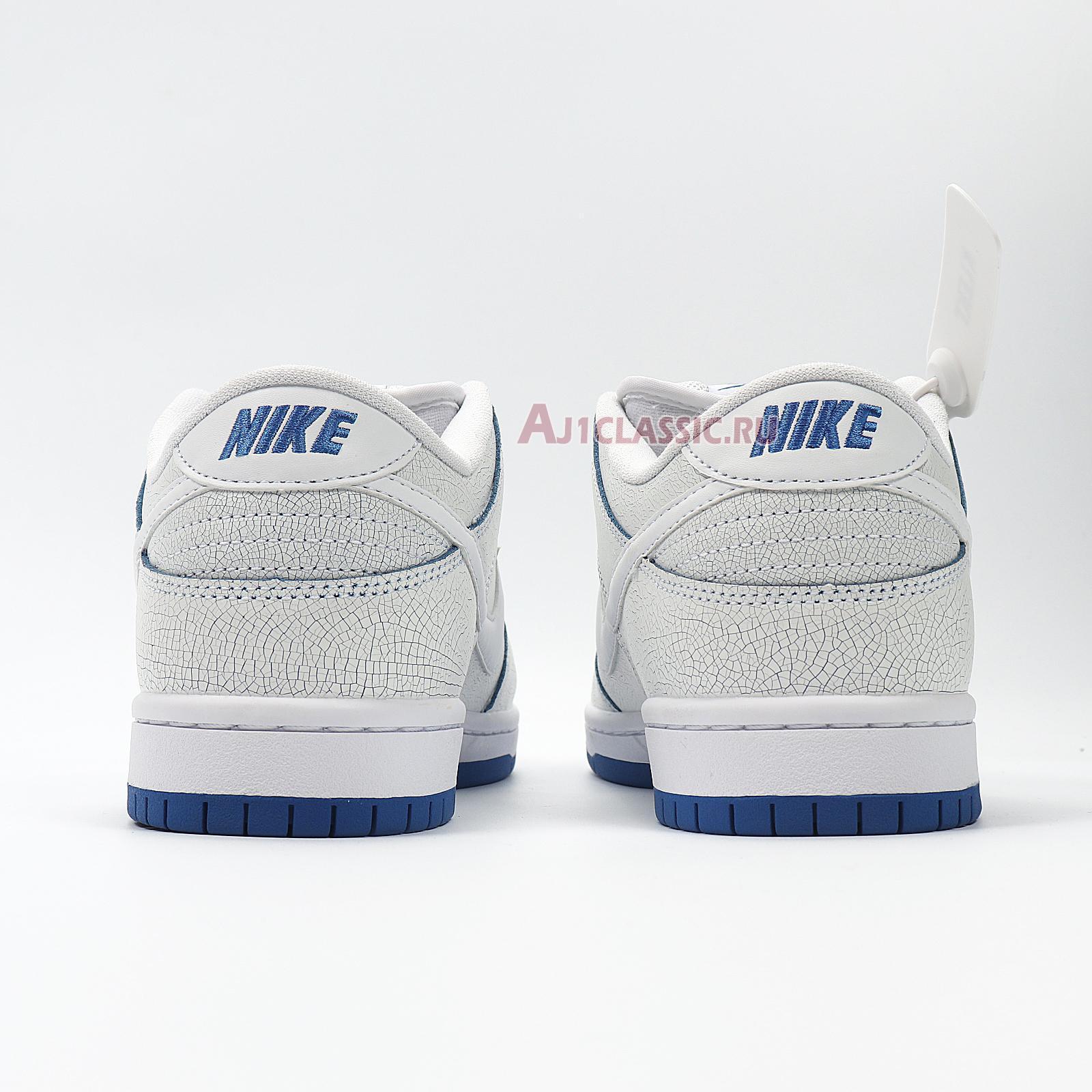 "Nike Dunk Low Premium SB ""Cracked Leather"" CJ6884-100"