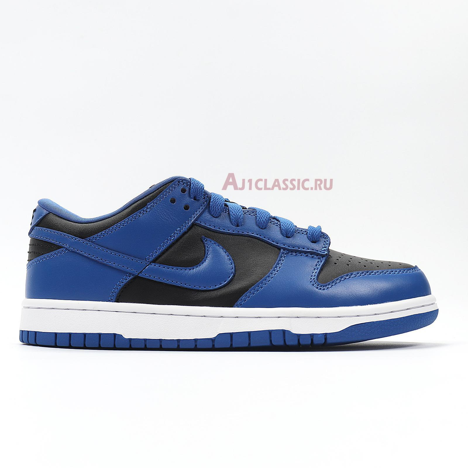 "Nike SB Dunk Low ""Royal Blue"" CU1726-006"