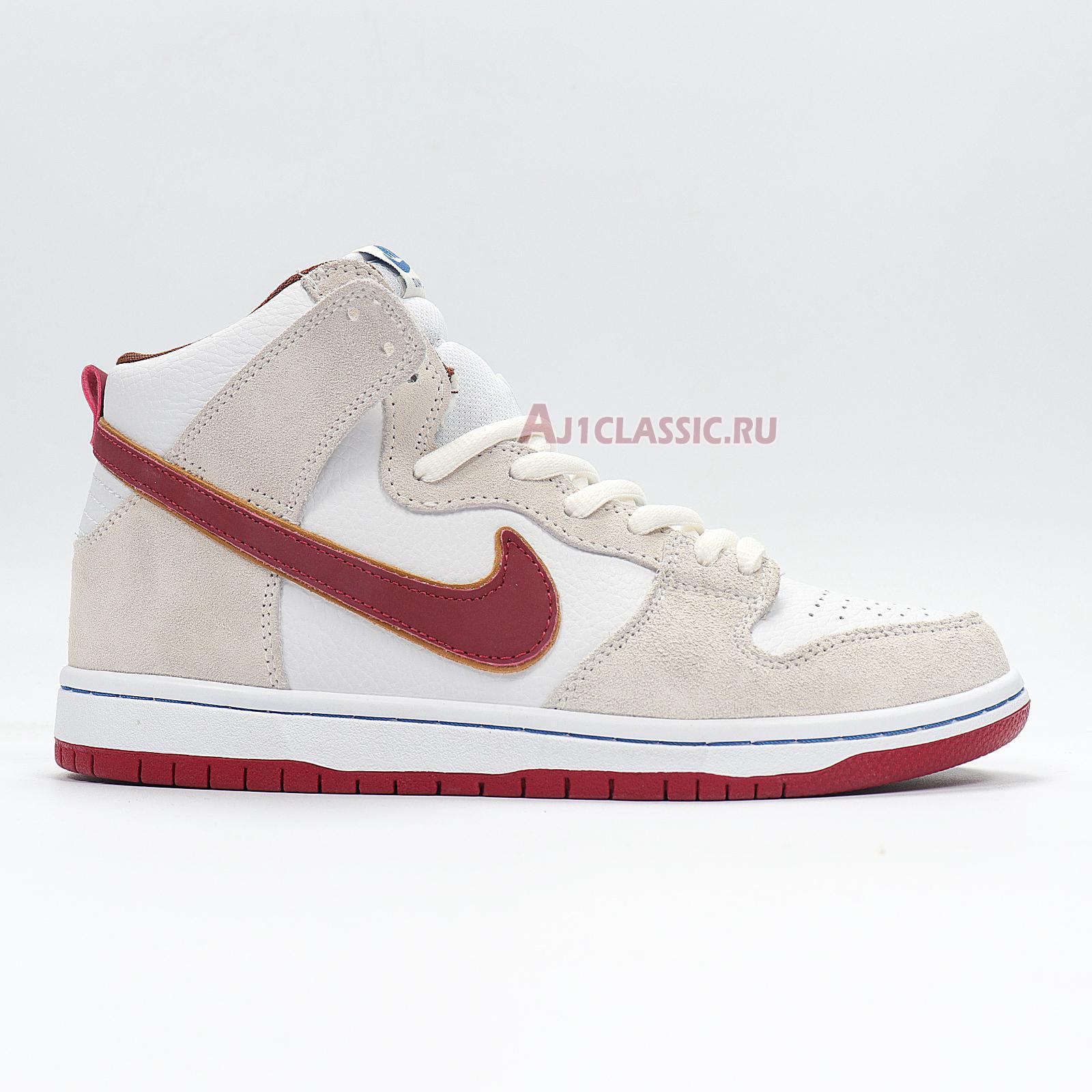 "Nike Dunk High SB ""Sail"" CV9499-100"