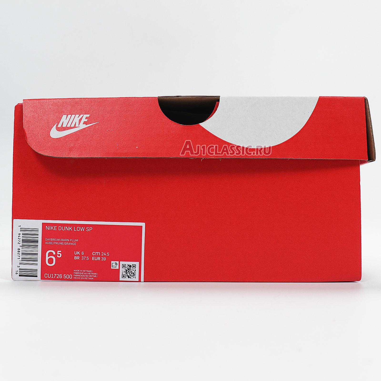 "Nike Dunk Low Retro Vol 1 SP ""Plum"" CU1726-500"