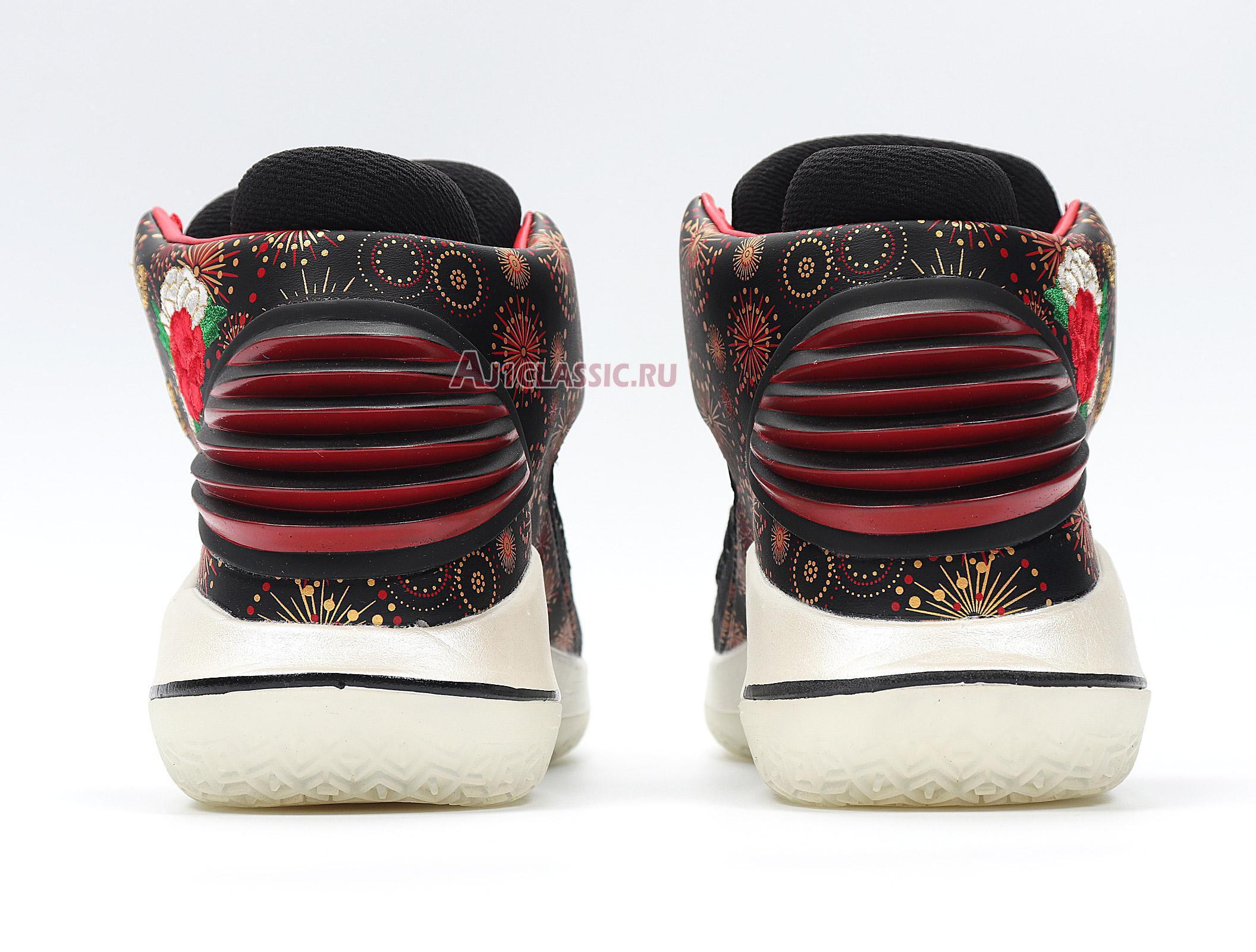"Air Jordan 32 PF ""CNY"" Chinese New Year AJ6333-042"