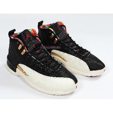 Air Jordan 12 Retro 2019 Chinese New Year CI2977-006 Black/Sail-Metallic Gold-True Red Sneakers