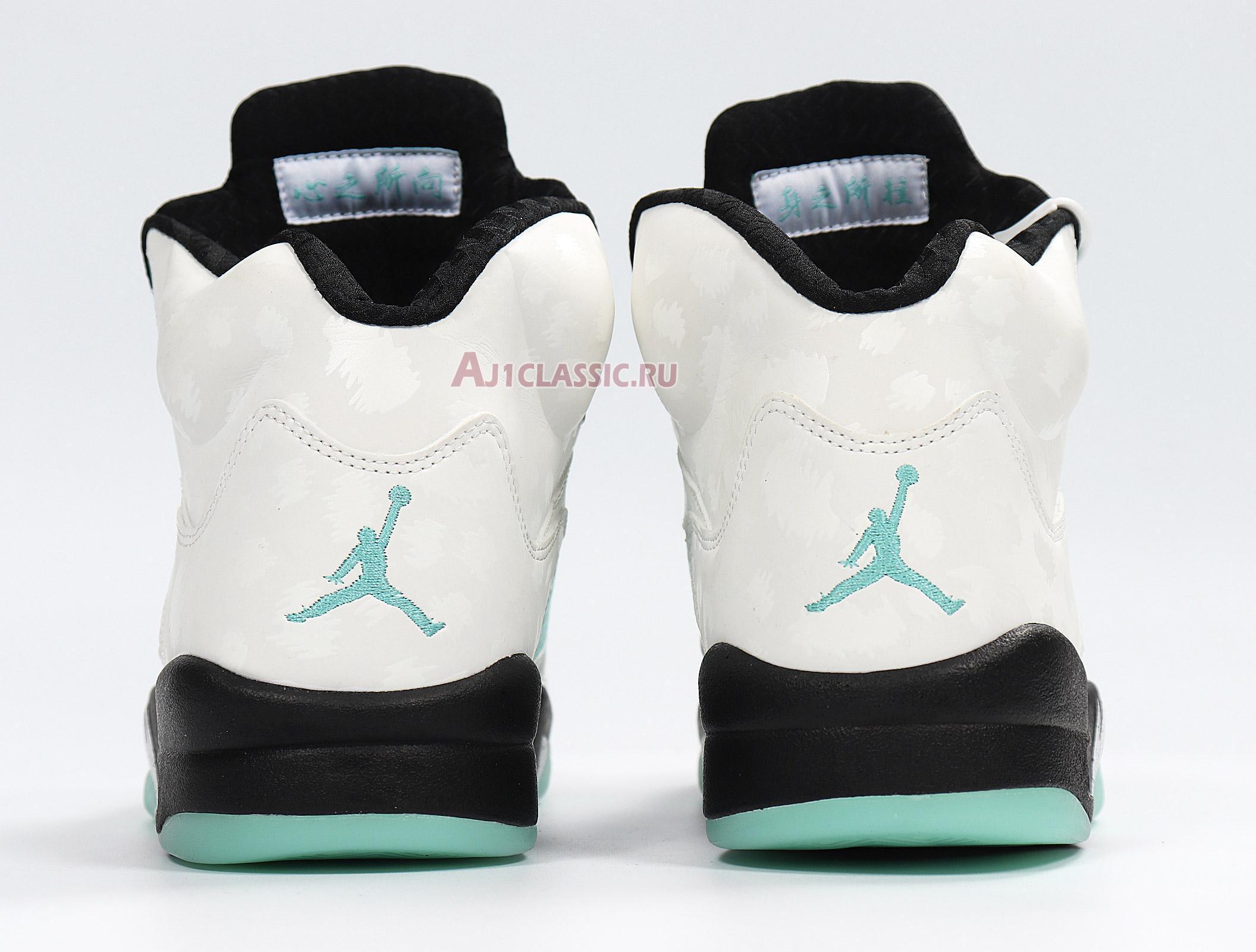 """Air Jordan 5 Retro """"Island Green"""" CN2932-100"""