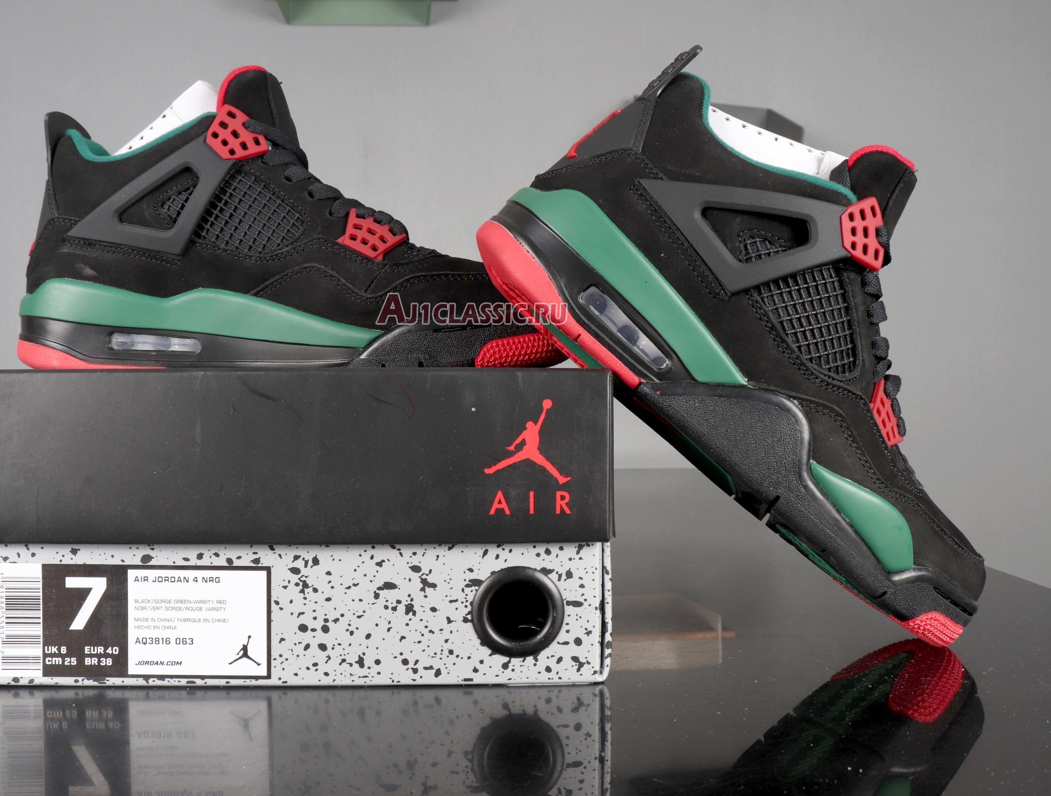 "Air Jordan 4 NRG ""Gucci"" AQ3816-063"