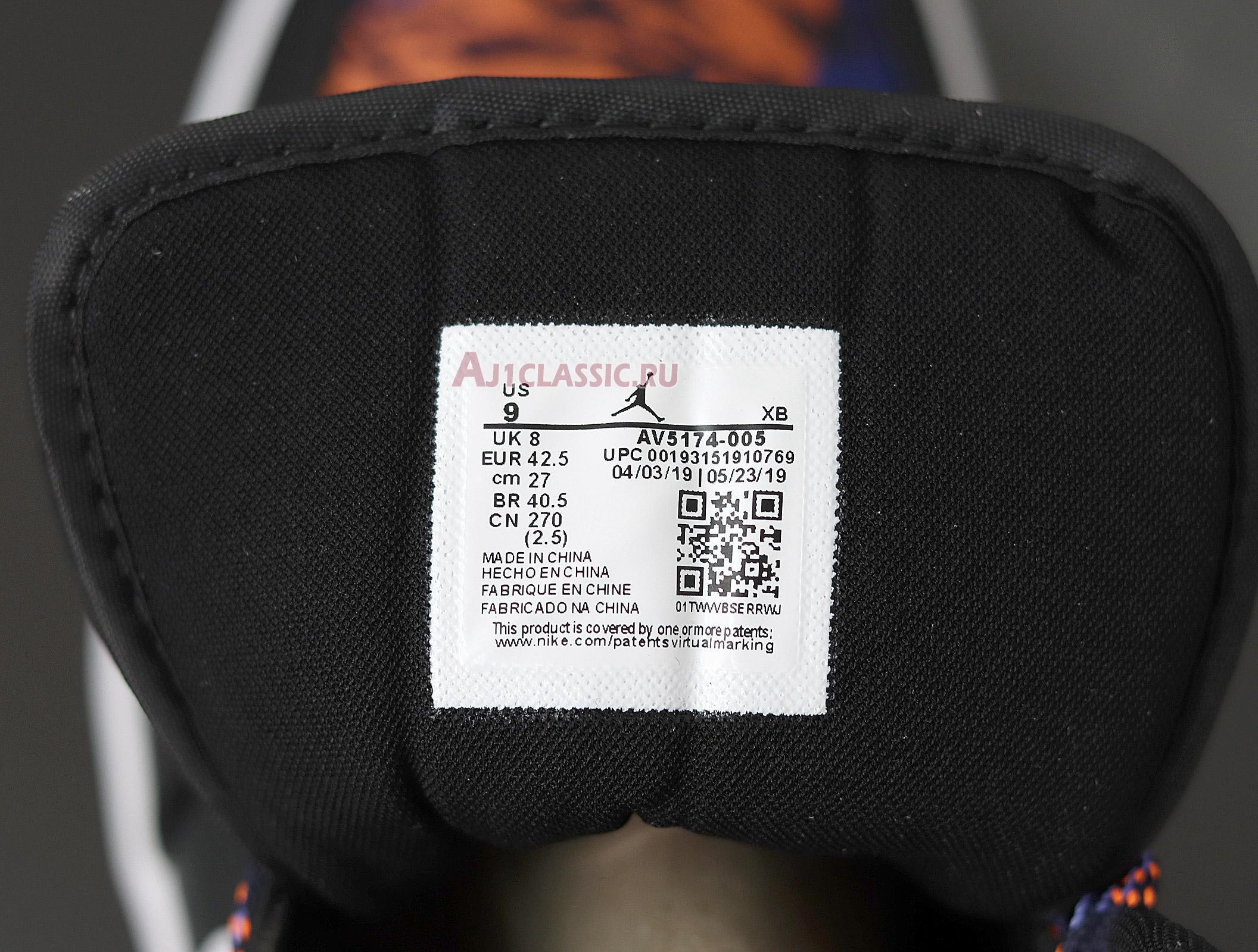 """Air Jordan 1 Mid """"Tiger Print"""" AV5174-005"""