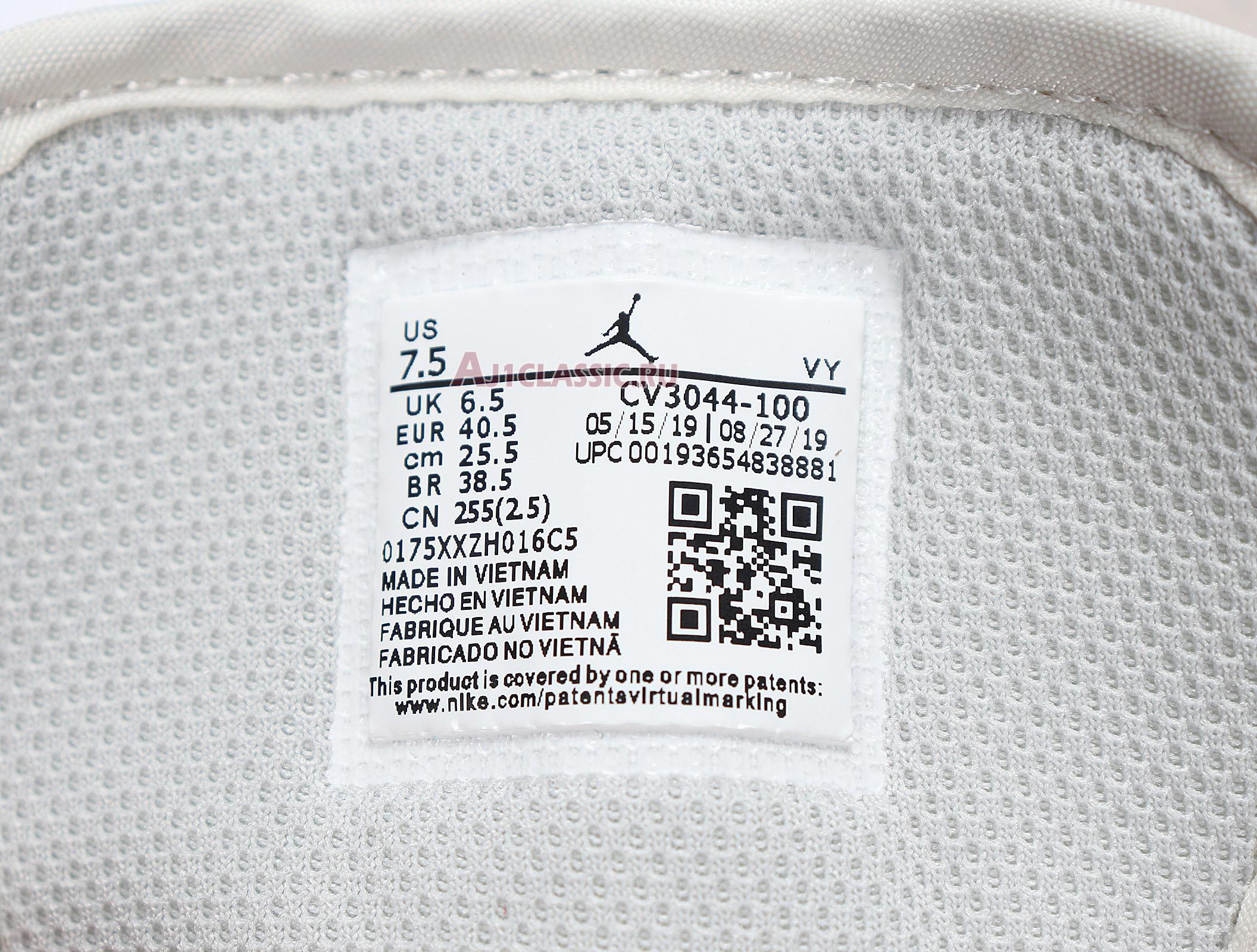 "Air Jordan 1 Mid ""Milan"" CV3044-100"