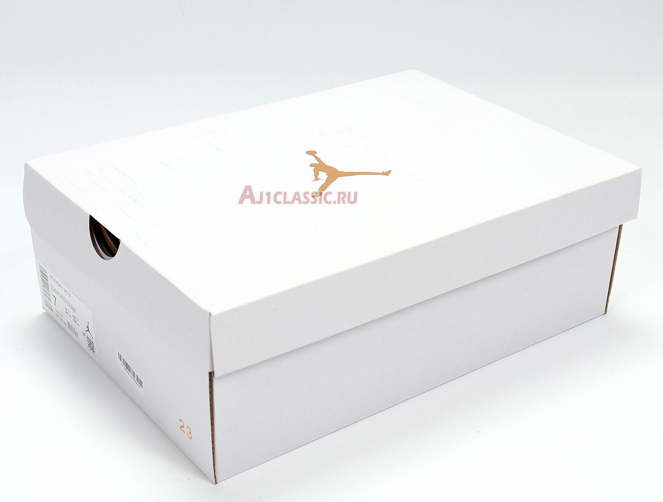 "Air Jordan 1 Mid SE ""Lightbulb"" CW1140-100"