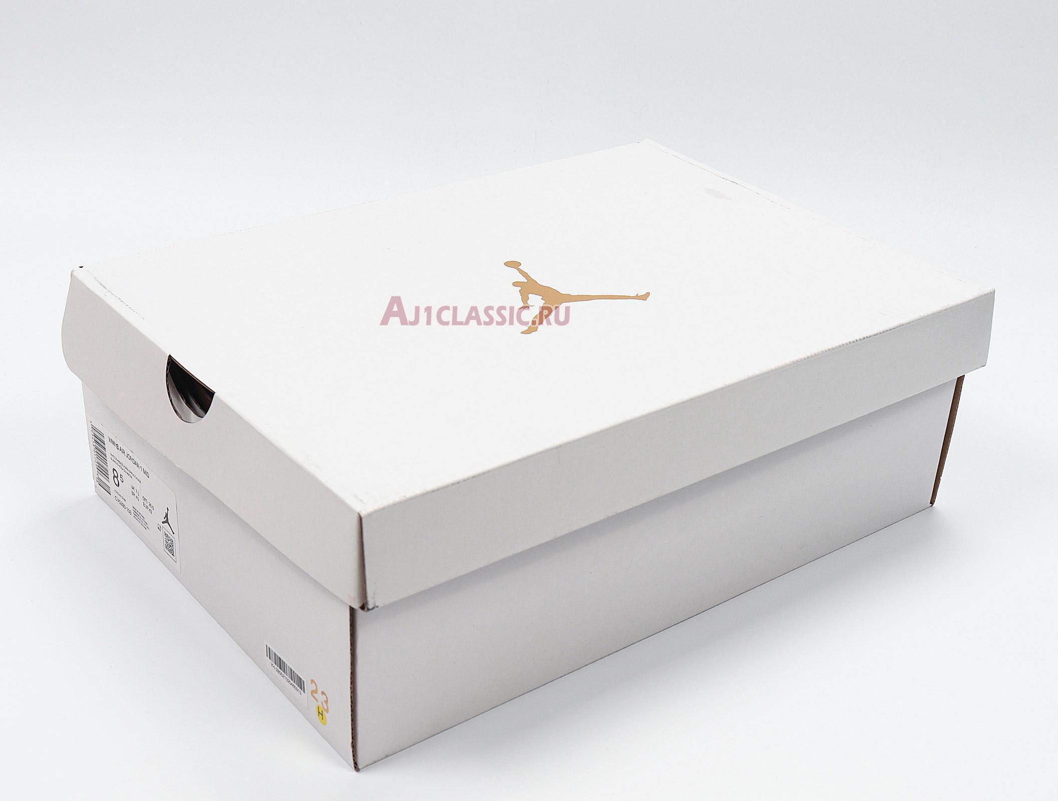 "Air Jordan 1 Mid ""Spruce Aura"" CV5280-103"