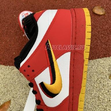 Nike SB Dunk Low Vietnam 25th Anniversary 309242-307 Red/Yellow/Black/White Sneakers