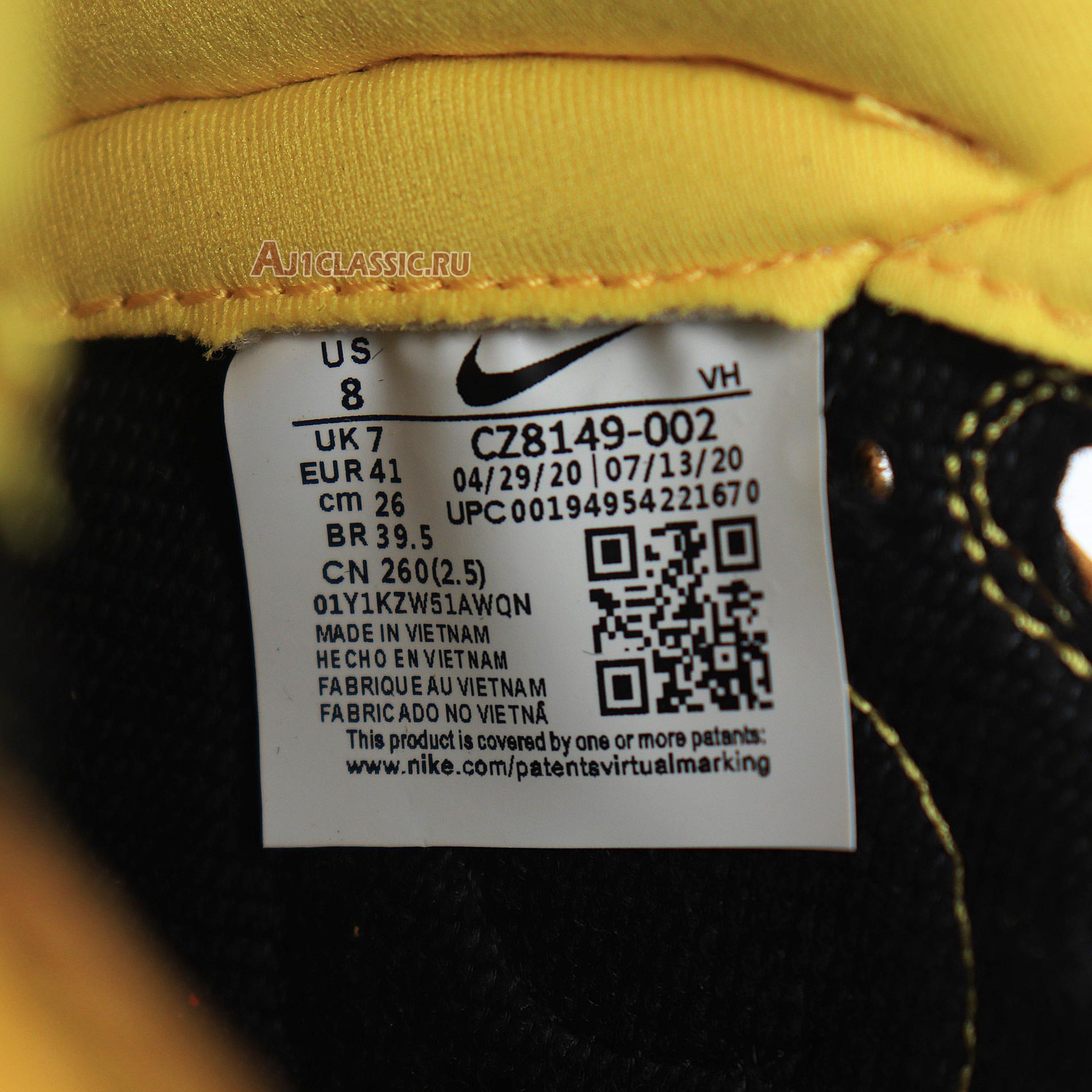 "Nike Dunk High SP ""Varsity Maize"" CZ8149-002"