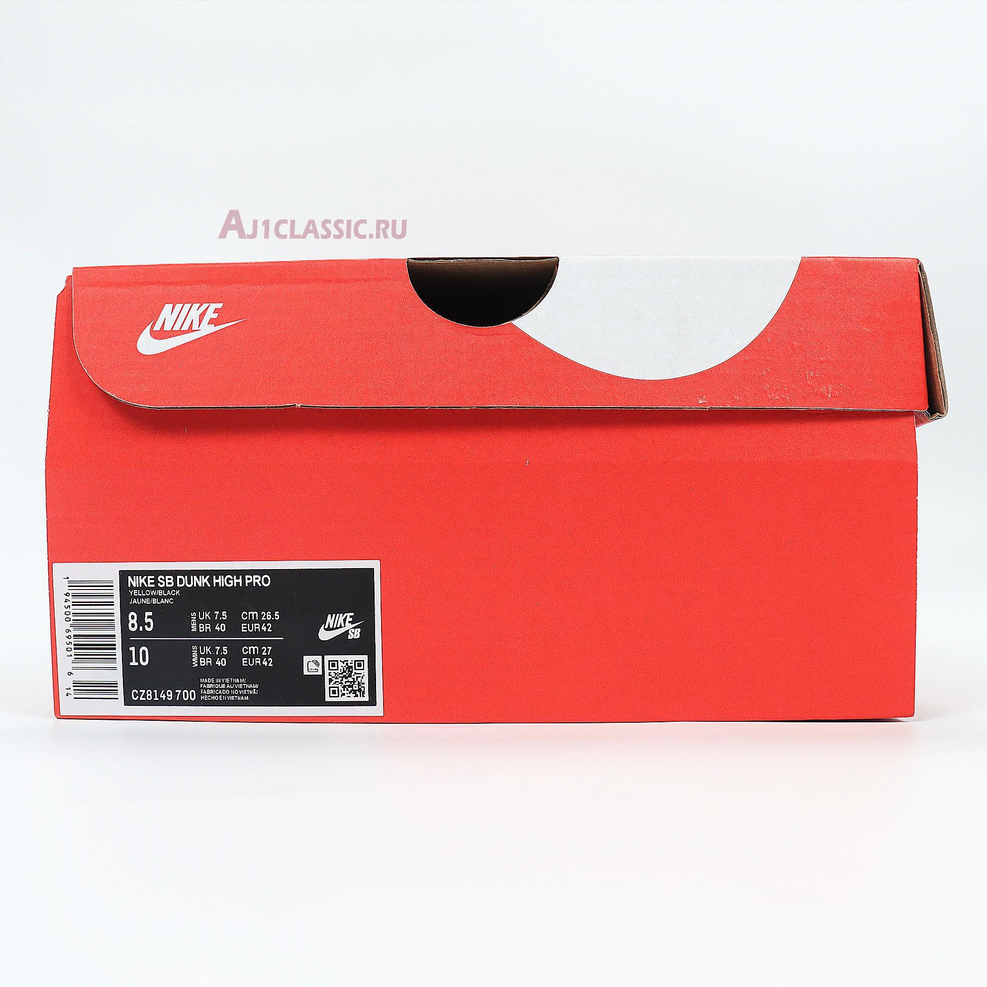 "Nike Dunk High SP Retro ""Michigan 2020"" CZ8149-700"