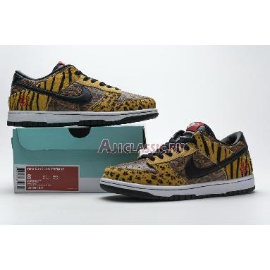 Nike Dunk Low Premium Beast Pack 312919-001 Black/Black-Safari Sneakers