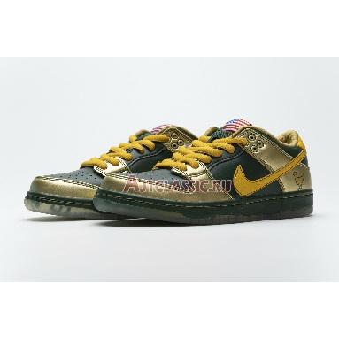 Nike Dunk Pro Low SB Doernbecher 2018 BV8740-377 Fir/University Gold-Metallic Gold Sneakers