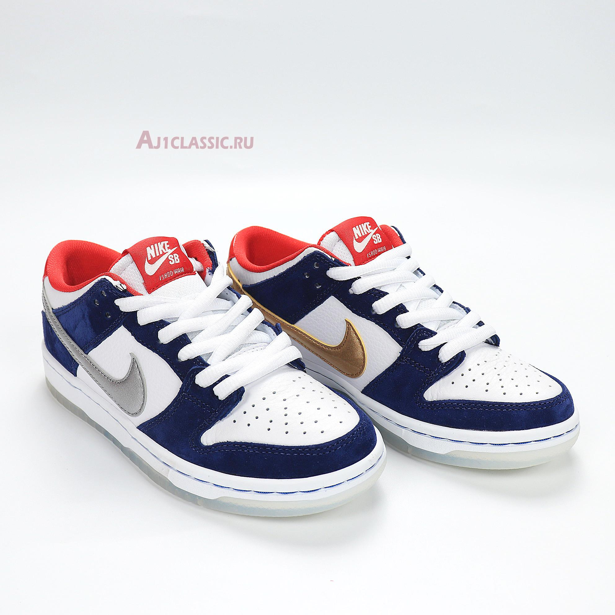 "Nike SB Dunk Low Pro ""Ishod Wair QS"" 839685-416"