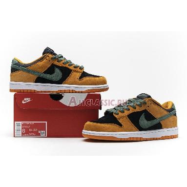 Nike Dunk Low SP Retro Ugly Duckling Pack - Ceramic 2020 DA1469-001 Black/Ceramic-Nori Sneakers