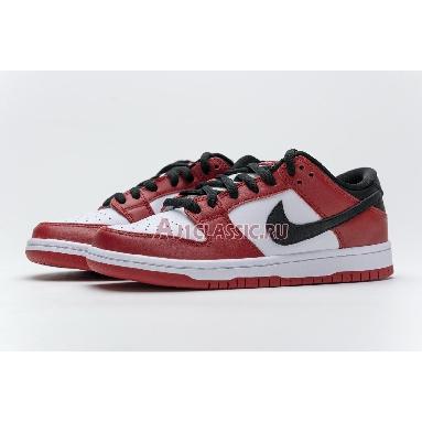 Nike Dunk Low SB J-Pack Chicago BQ6817-600 Varsity Red/White-Varsity Red-Black Sneakers