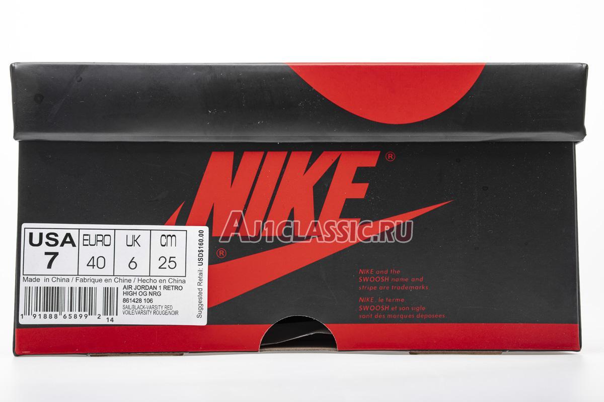 """Air Jordan 1 Retro High OG NRG """"Not For Resale"""" 861428-106"""