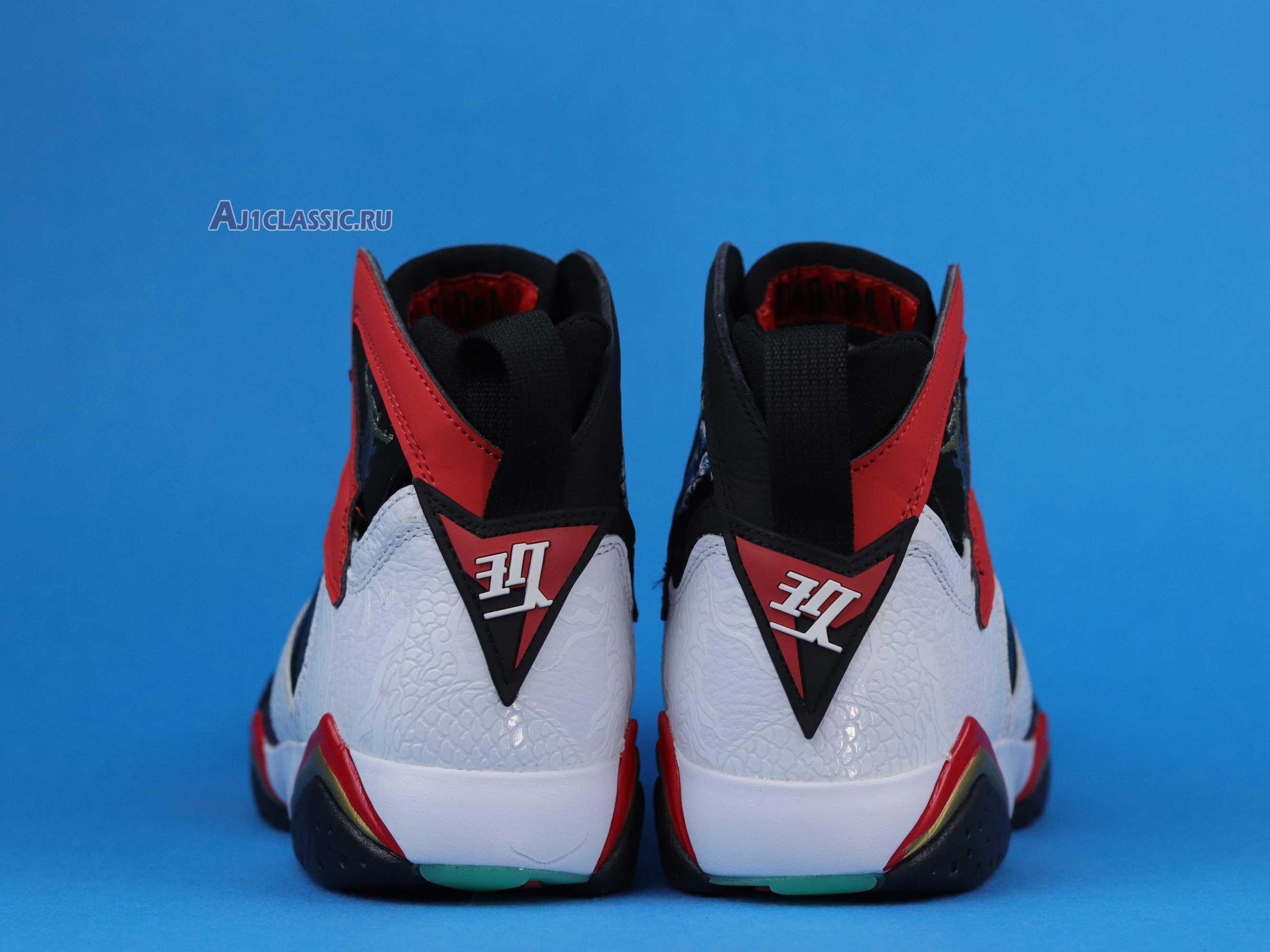 "Air Jordan 7 Retro ""Greater China"" CW2805-160"