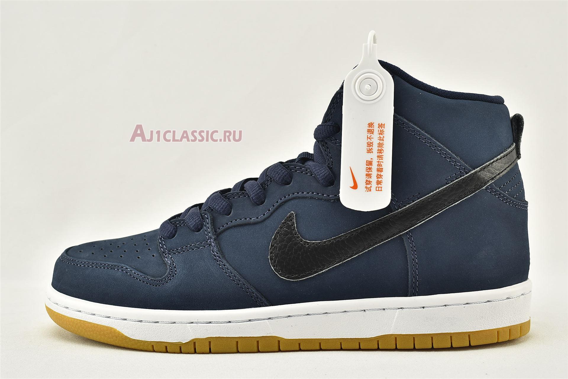 "Nike Dunk High Pro ISO SB ""Orange Label - Midnight Navy"" CI2692-401"