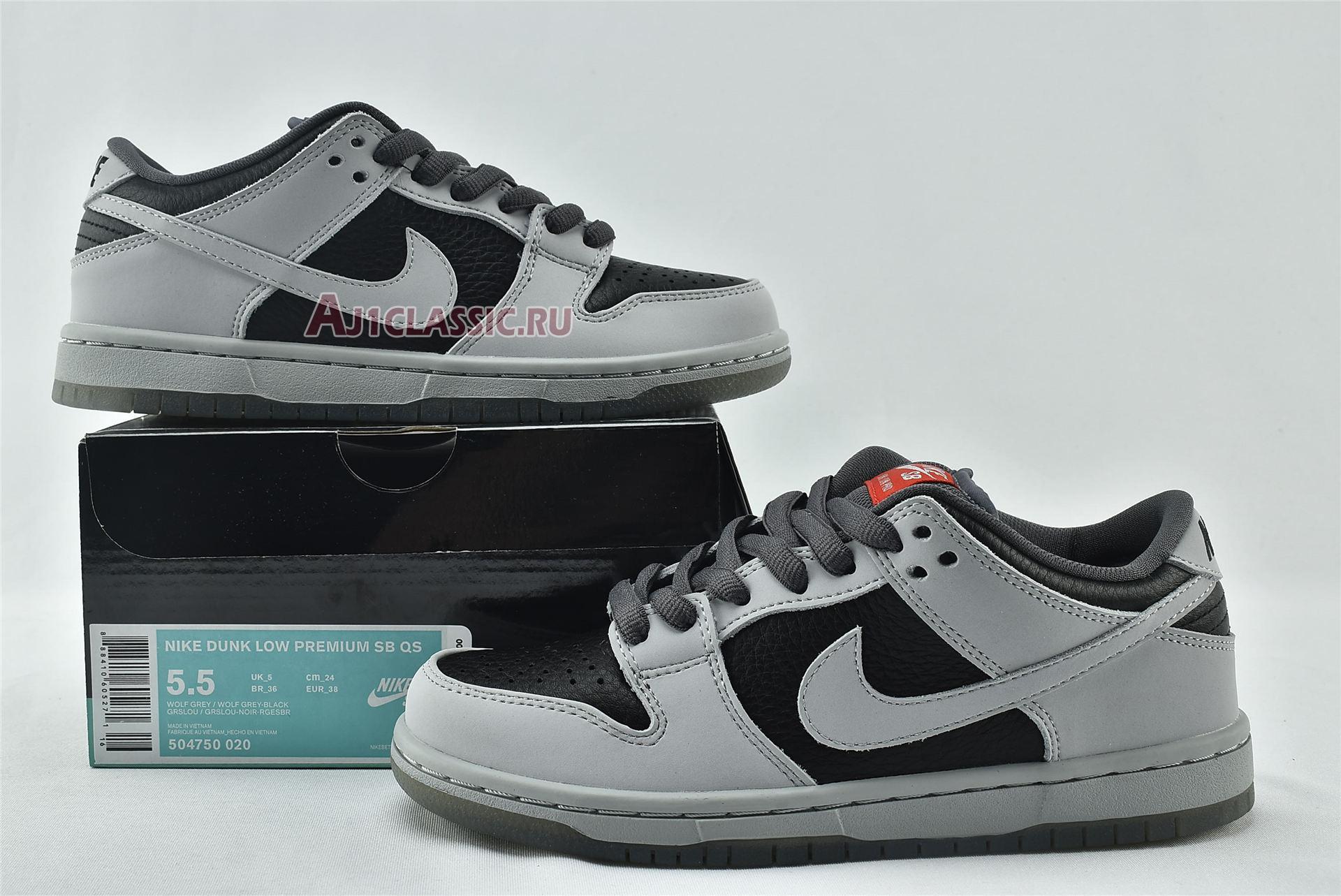 "Atlas x Nike Dunk Low Premium SB ""Wolf Grey"" 504750-020"