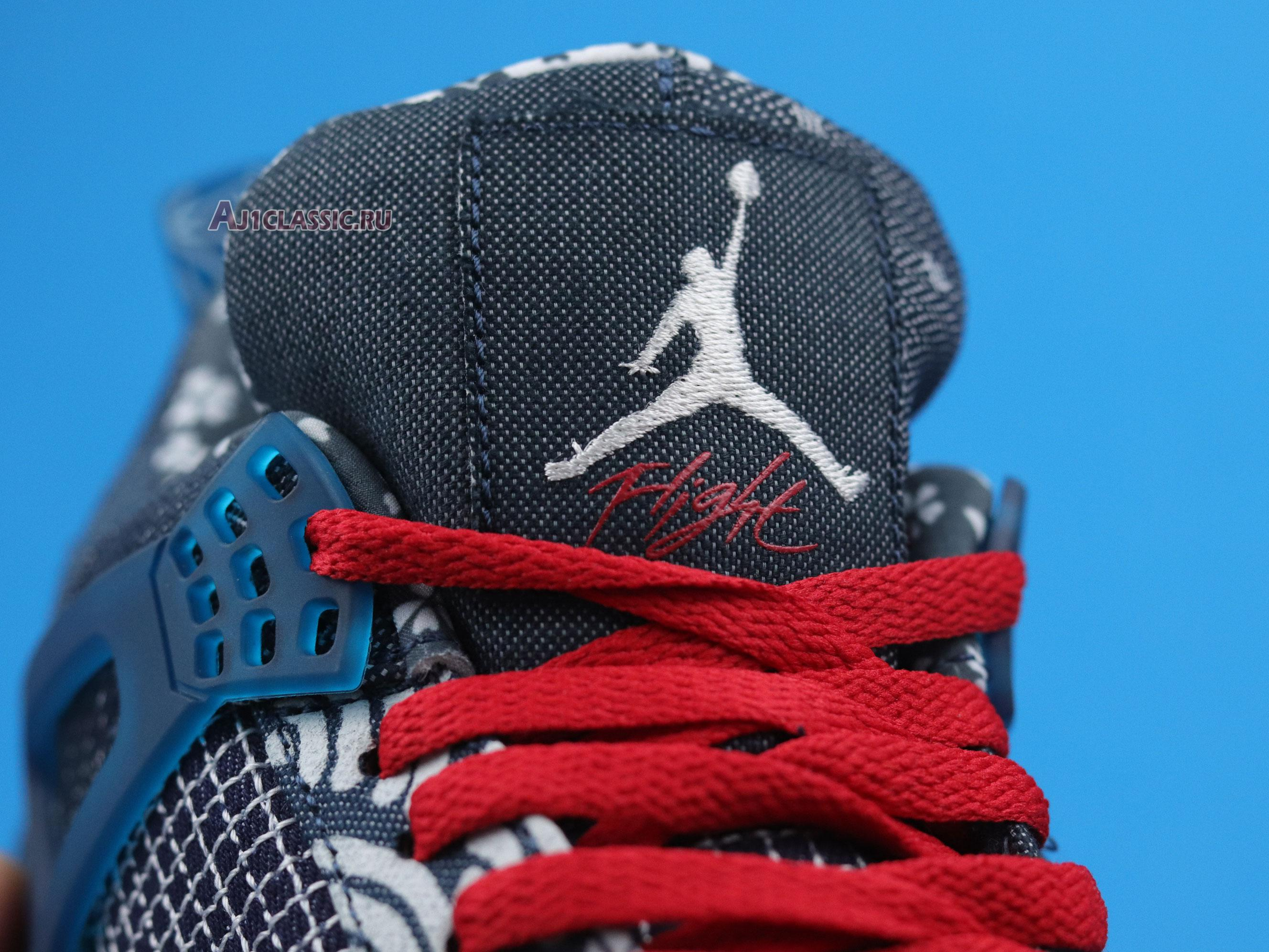 "Air Jordan 4 Retro SE ""Sashiko"" CW0898-400"