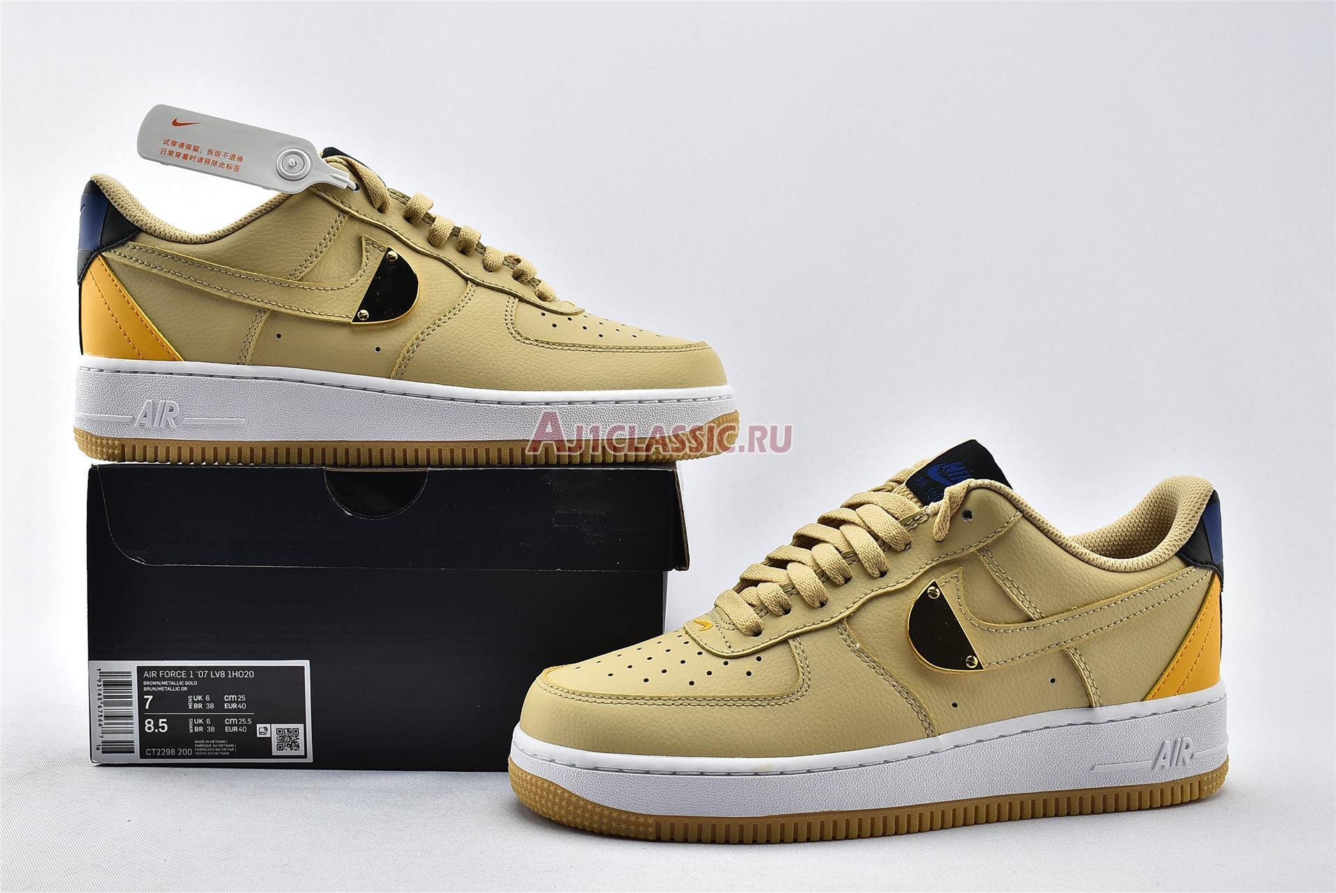 "NBA x Air Force 1 07 LV8 ""Sesame University Gold"" CT2298-200"