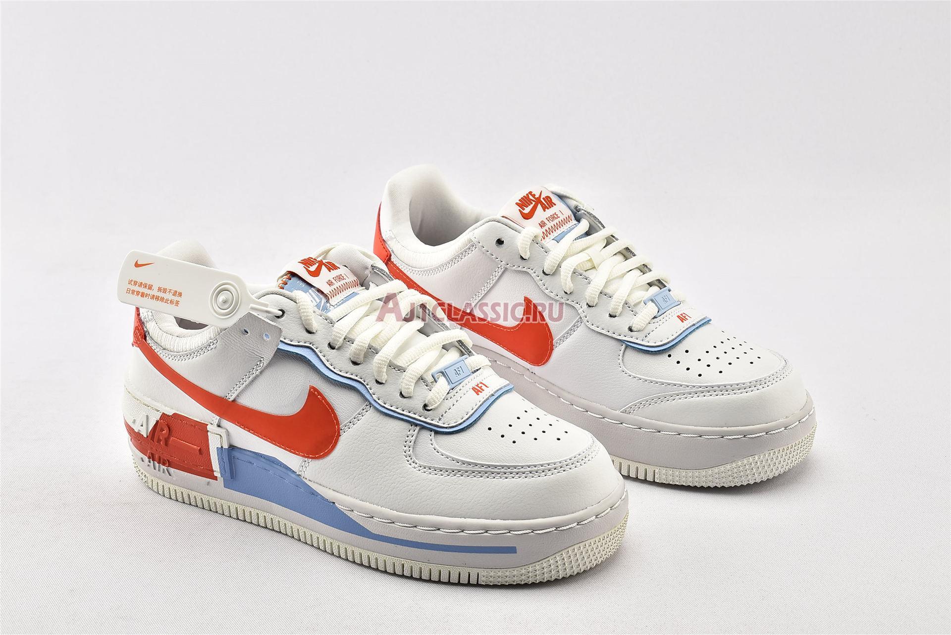 """Nike Wmns Air Force 1 Shadow SE """"Team Orange Blue"""" CQ9503-100"""
