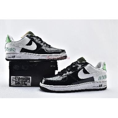 Nike Air Force 1 Chamber Of Fear Self-Doubt AV2055-001 Black/White-Tomatillo Sneakers