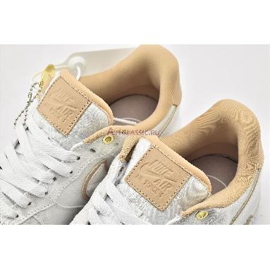Nike Air Force 1 Low 07 Lux Basketball Print 898889-102 White/White-Metallic Gold-Bio Beige Sneakers
