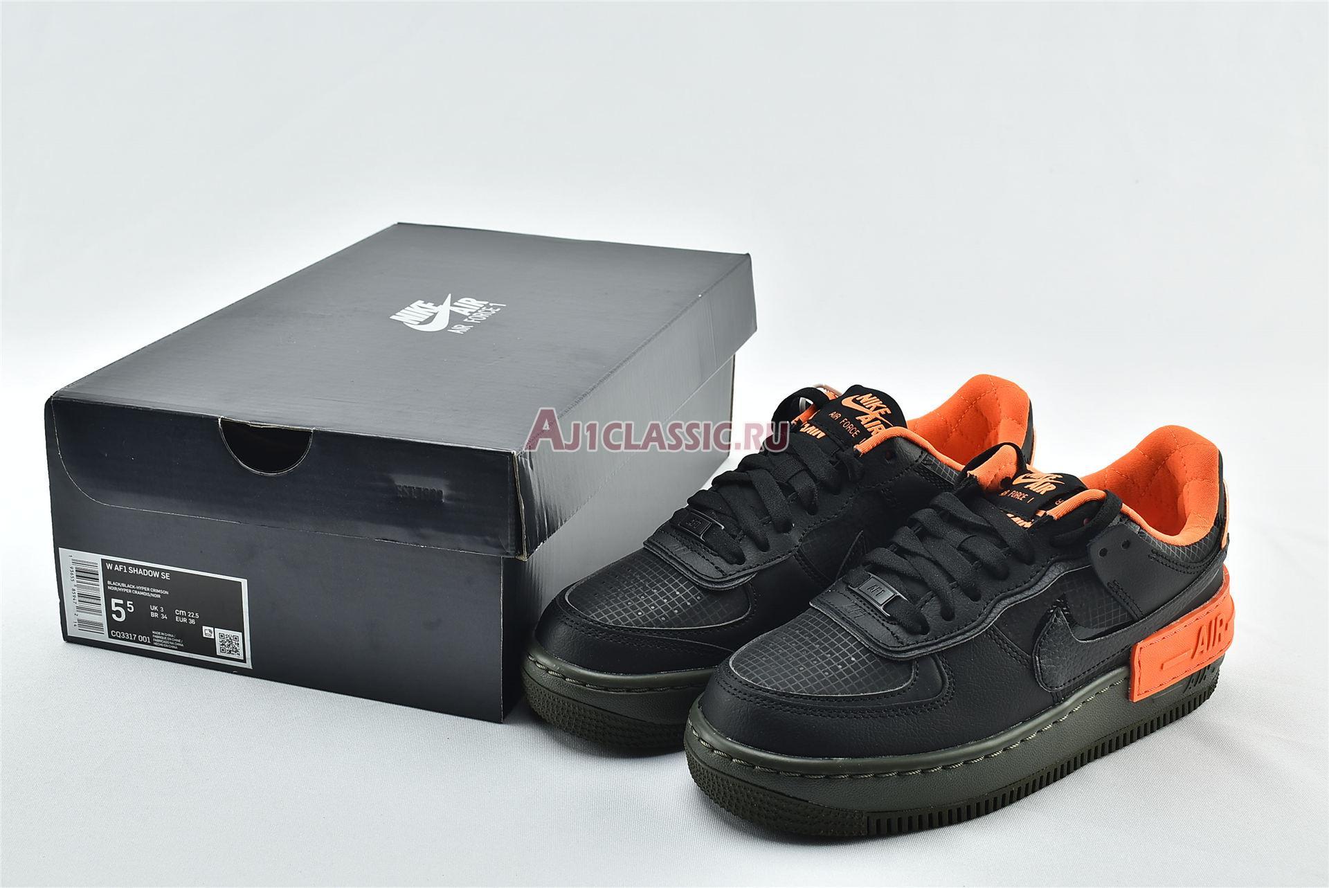 """Nike Wmns Air Force 1 Shadow """"Hyper Crimson"""" CQ3317-001"""