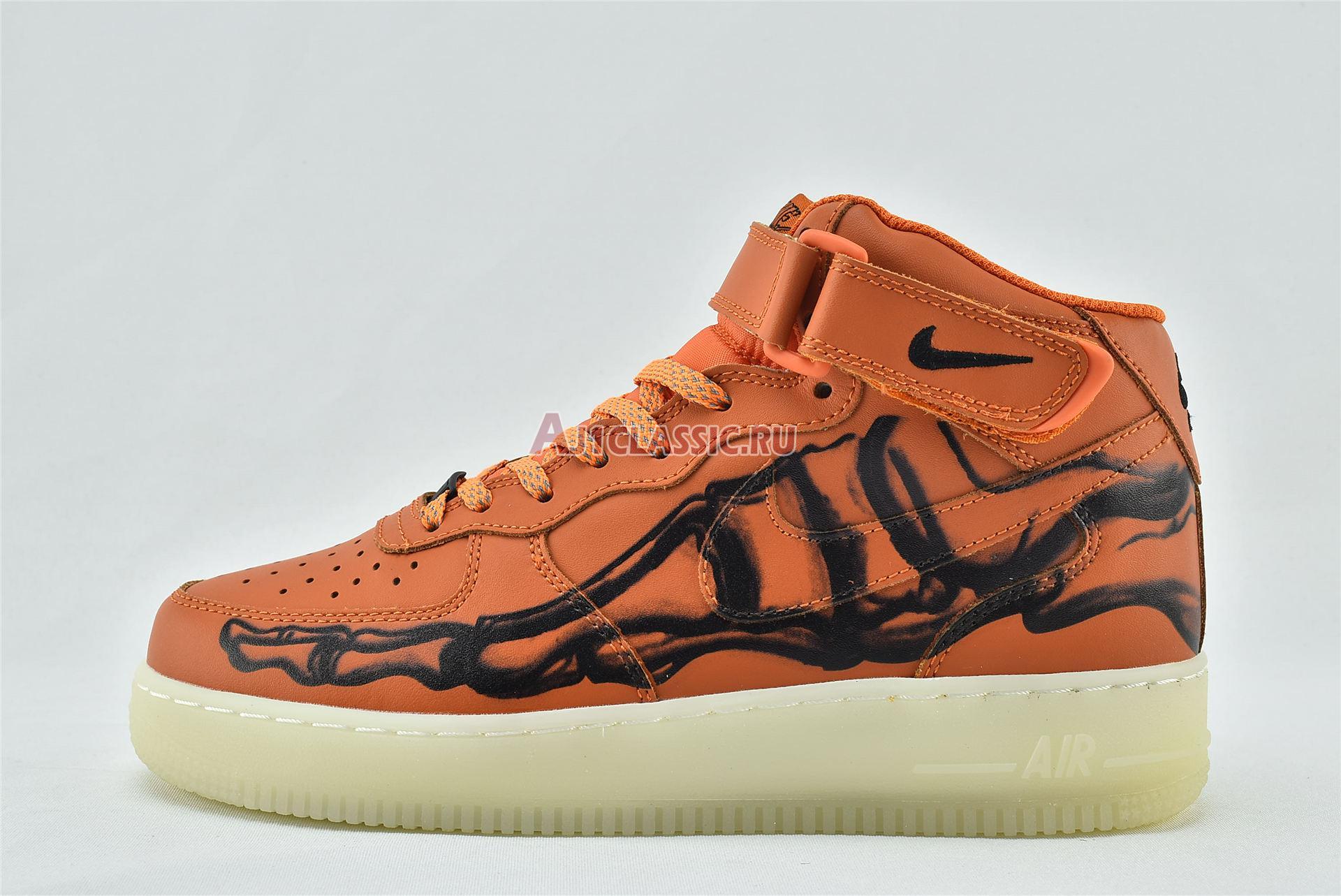 "Nike Air Force 1 High ""Orange Skeleton"" CU8067-801"