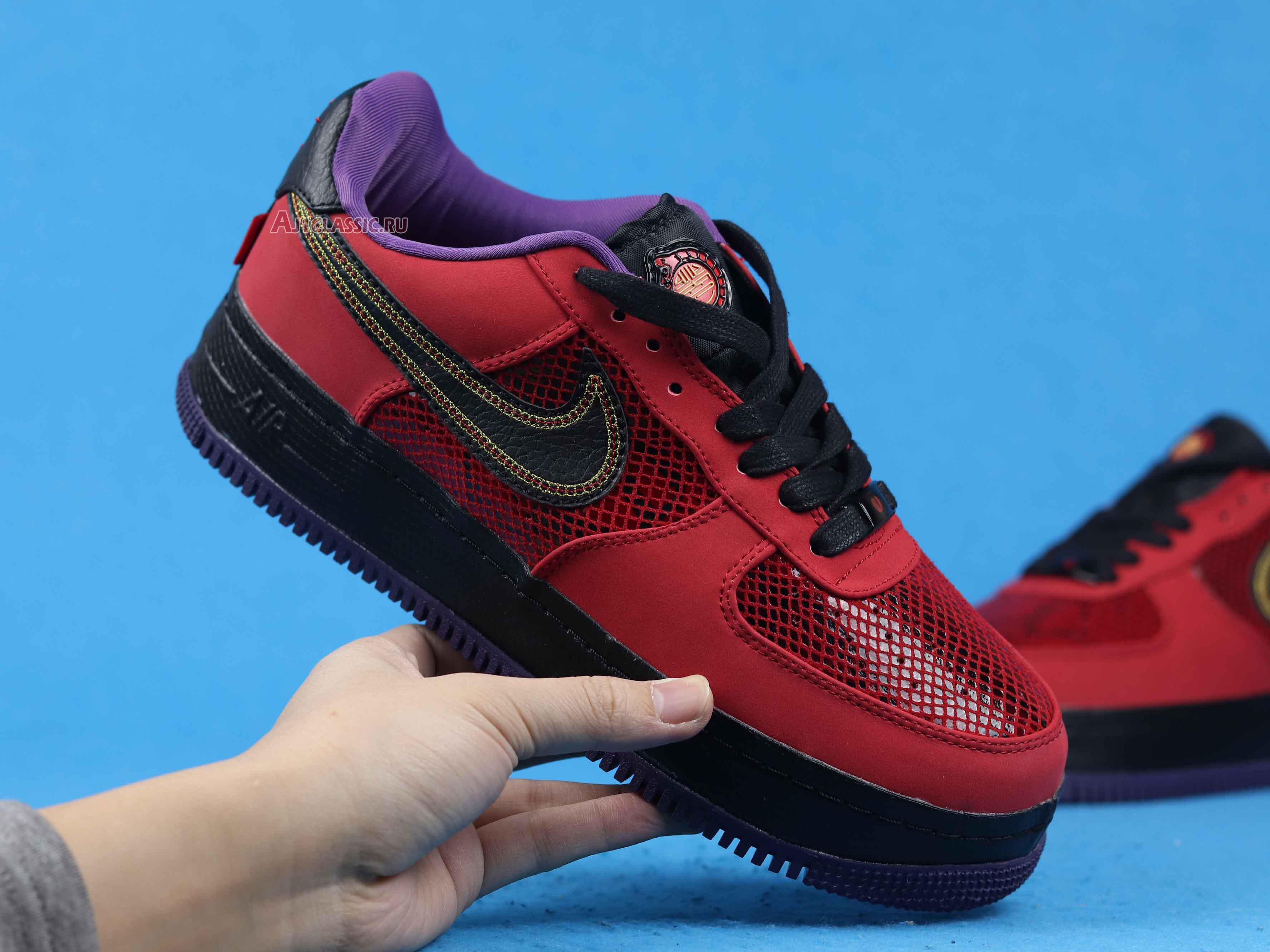 "Nike Air Force 1 Ng Cmft Lw ""Year Of The Snake"" 555106-600"