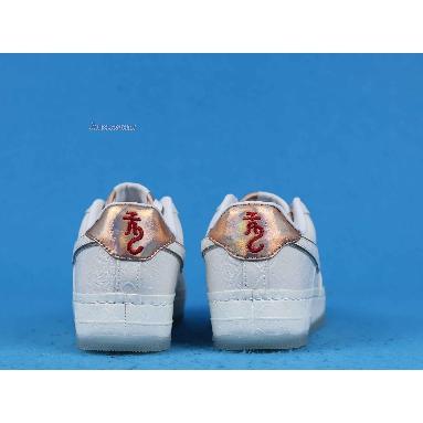 Nike Air Force 1 Sp Low I/O Nrg White Dragon 553281-110 White/White/Gold Sneakers