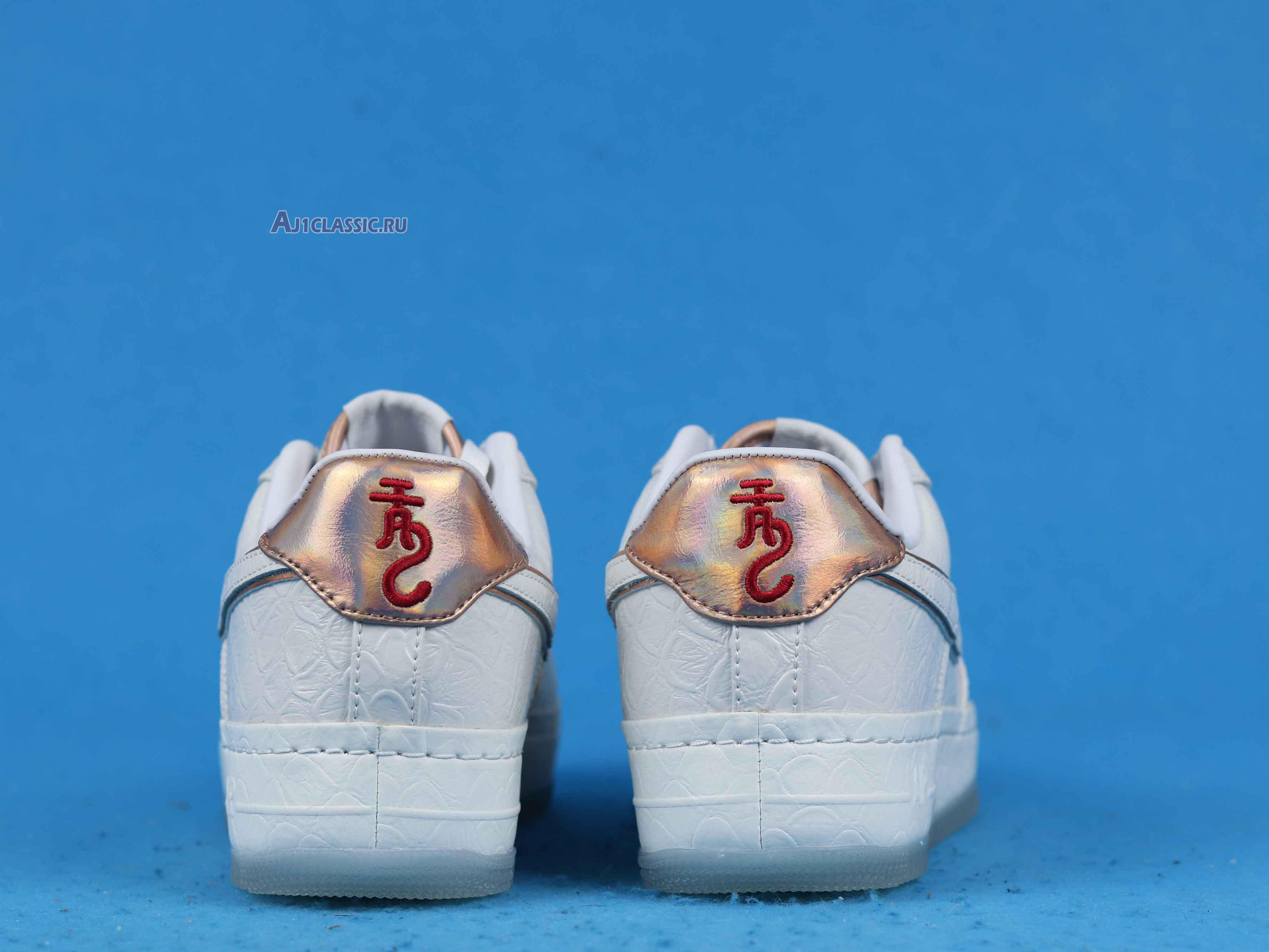 "Nike Air Force 1 Sp Low I/O Nrg ""White Dragon"" 553281-110"