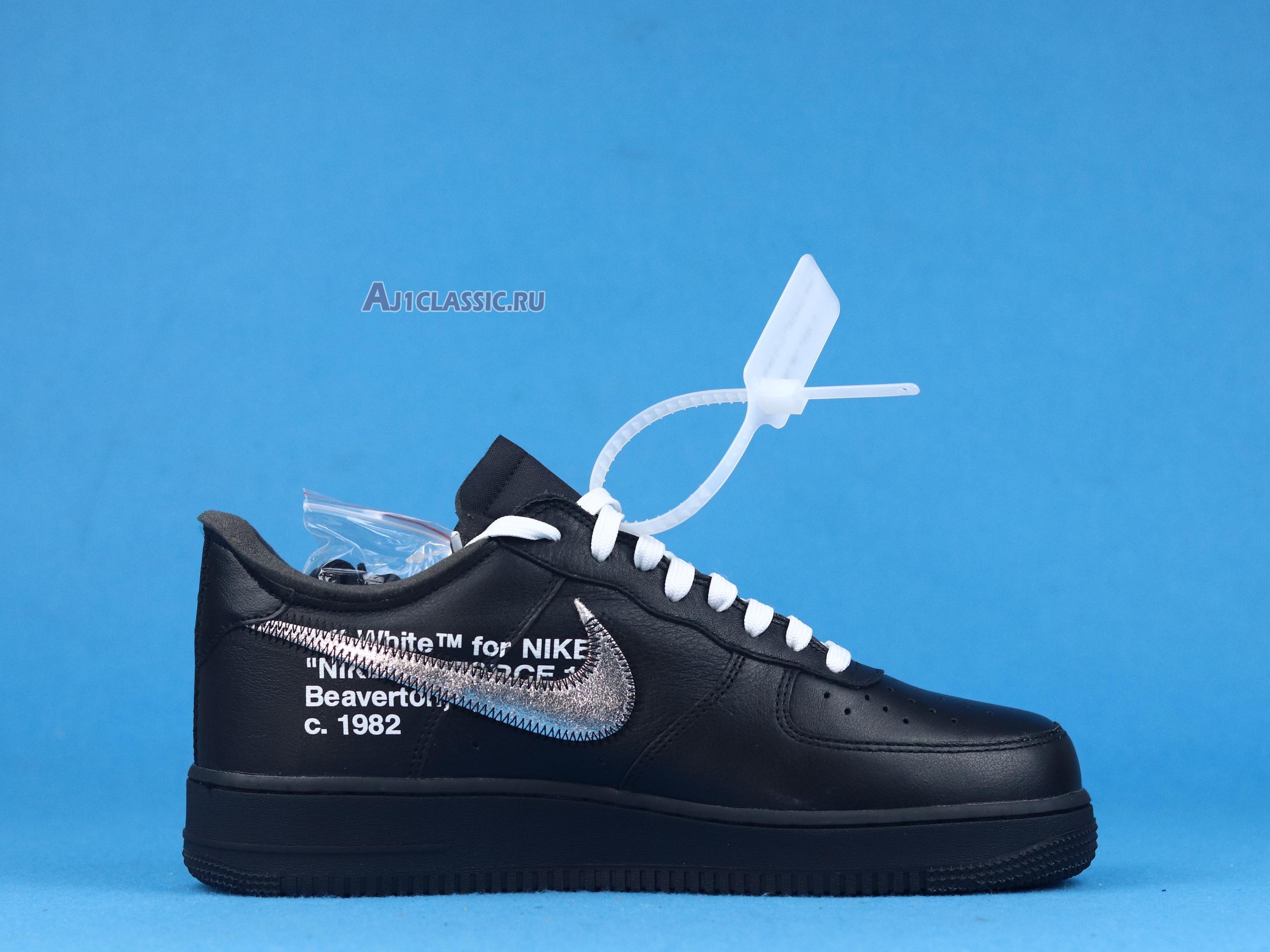 """Off-White x Nike Air Force 1 Low 07 """"MoMA"""" AV5210-001"""