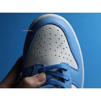 Nike Dunk Low Coast DD1503-100 Sail/Coast/University Gold Sneakers