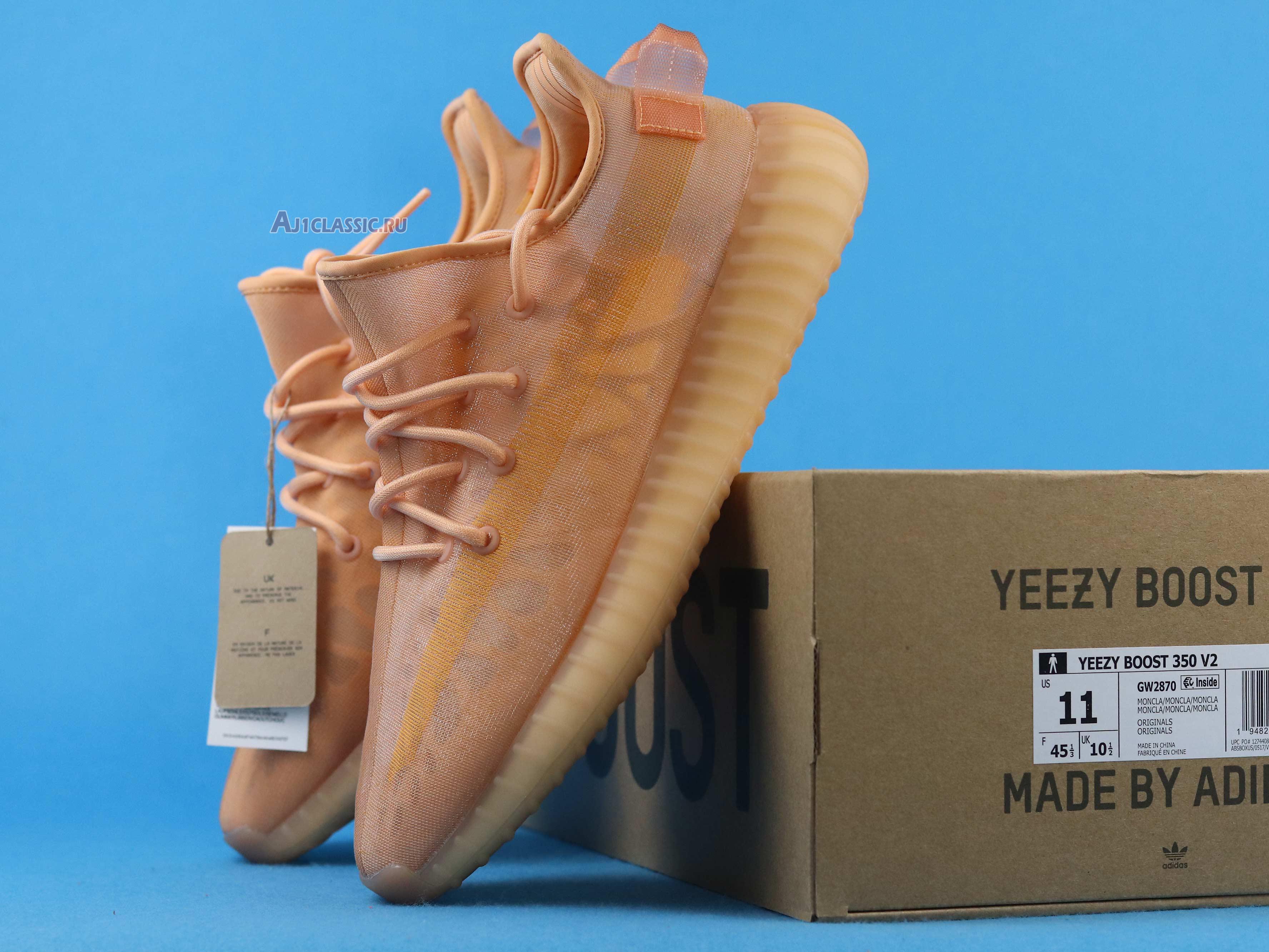 """Adidas Yeezy Boost 350 V2 """"Mono Clay"""" GW2870"""