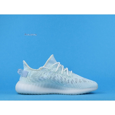 Adidas Yeezy Boost 350 V2 Mono Ice GW2869 Ice/Ice/Ice Sneakers