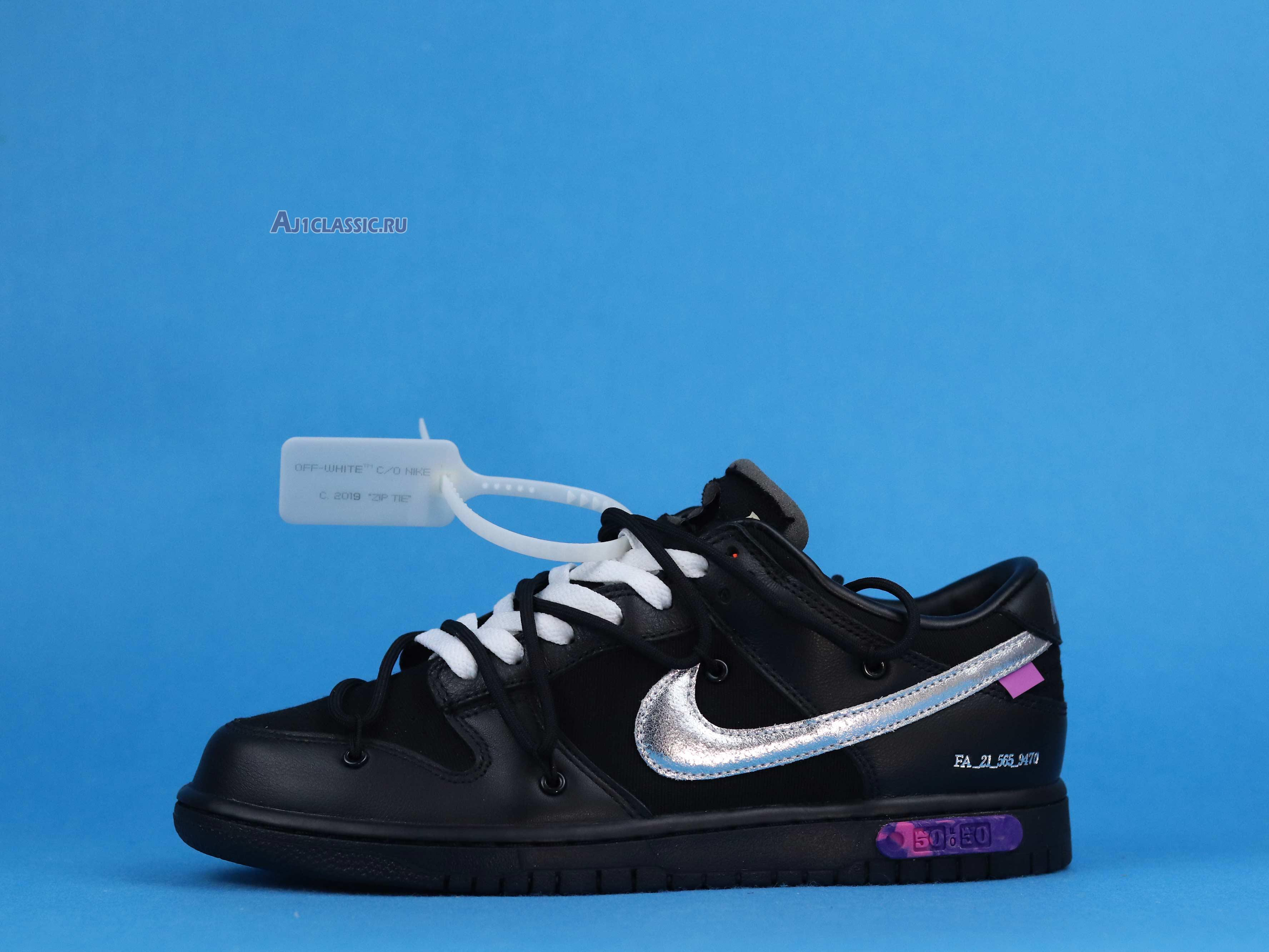 "Off-White x Nike Dunk Low ""Dear Summer - 50 of 50"" DM1602-001"