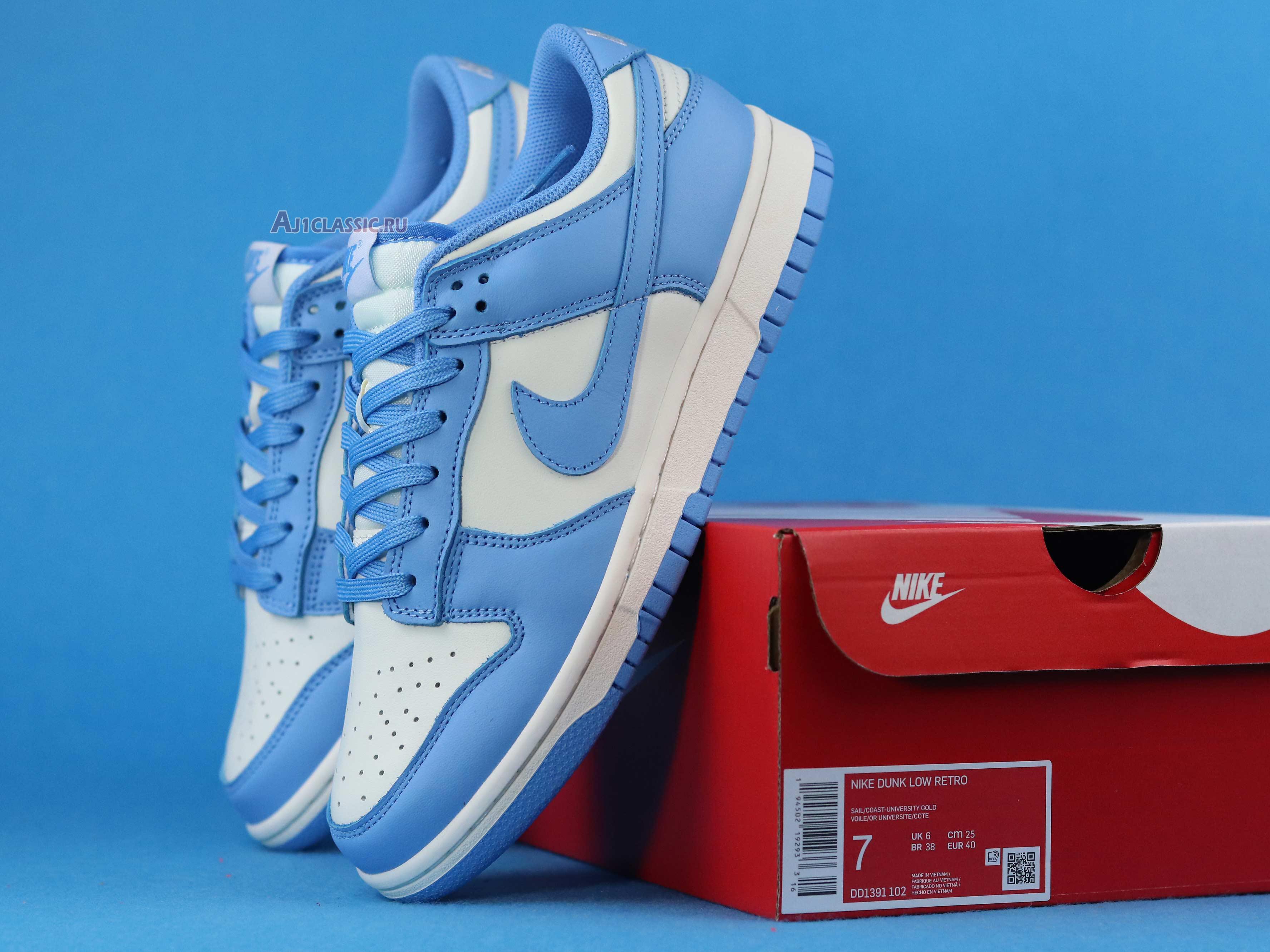 "Nike Dunk Low ""University Blue"" DD1391-102"